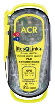 ACR ResQLink+(レスキューリンクプラス)